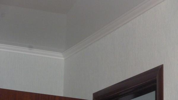 Sechoir linge plafond herby simulateur de travaux var - Faux plafond industriel ...