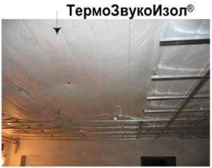 Отличная звукоизоляция потолка