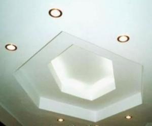 Потолок кухни из ГКЛ