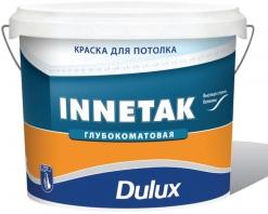 Английские краски для потолка dulux как эталон европейского качества