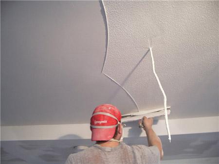 Peindre plafond sans trace pistolet cergy estimation for Peindre sans traces
