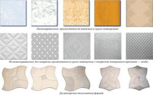 Виды полистирольной плитки