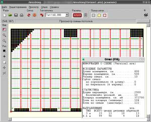 Схема потолка - расчетные данные