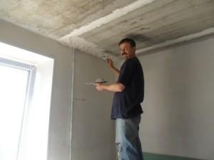 Подготовленная потолочная поверхность